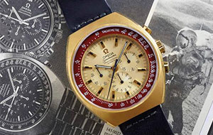 Omega Seepmaster Mark II replica watches